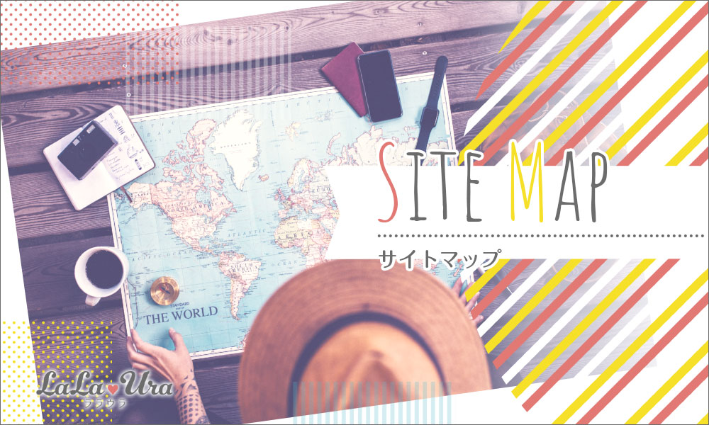 about_banner_sitemap