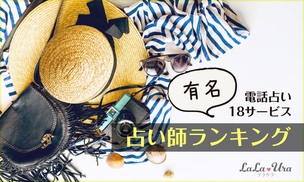 kuchikomi_banner_yumei