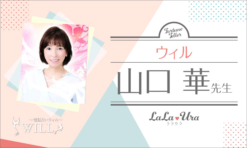 plofile_banner_10yamaguchihana