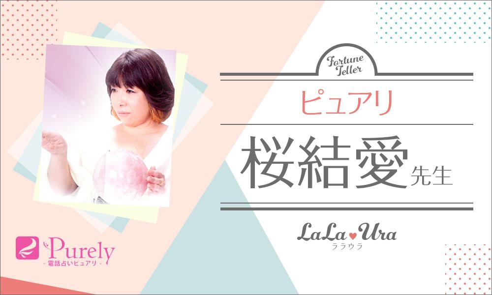 plofile_banner_153sakurayua