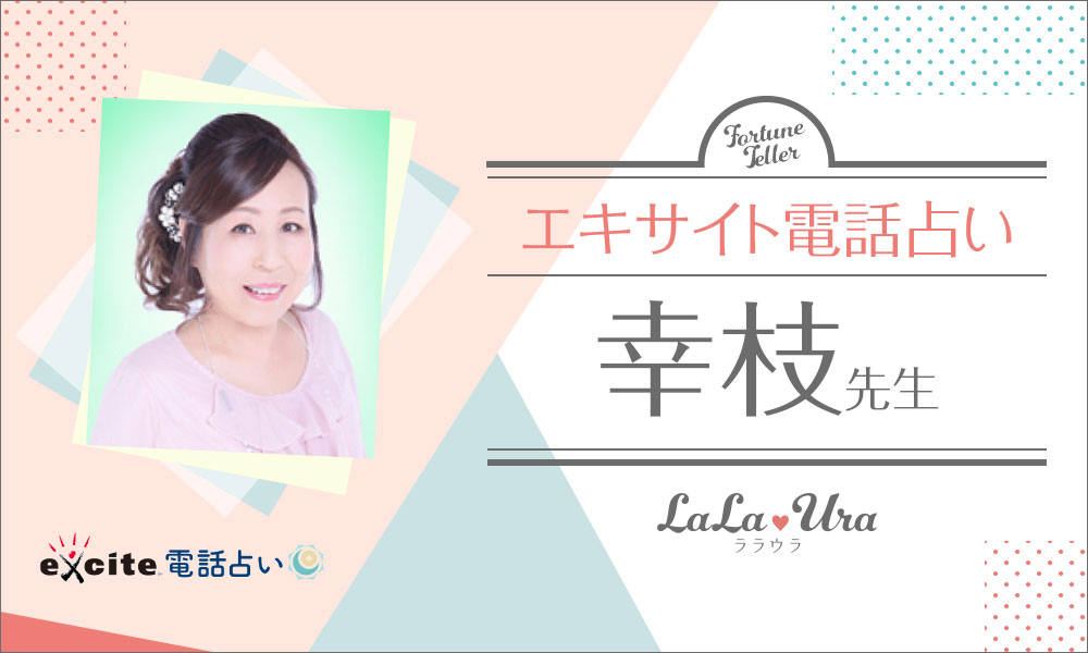 plofile_banner_65yukie
