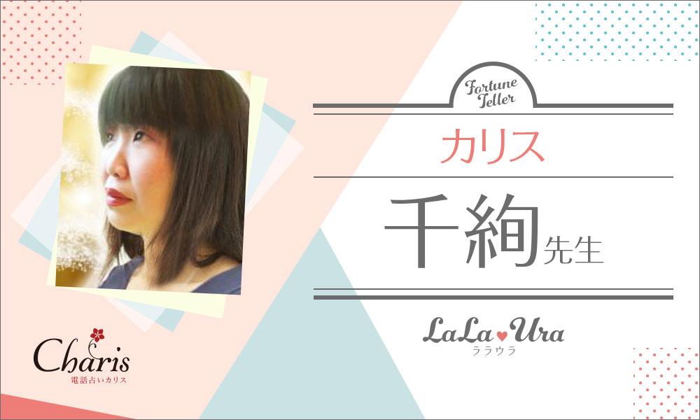 plofile_banner_82chihiro