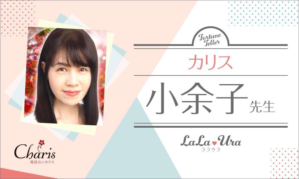 plofile_banner_87sayoko